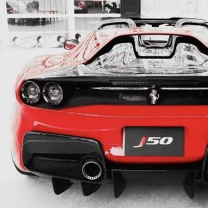 L'une des 10 Ferrari J50 vendue neuve aux enchères