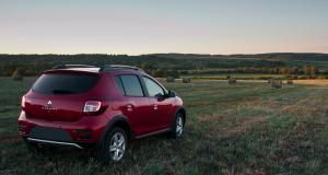 Dacia à Genève : une série limitée Ultimate
