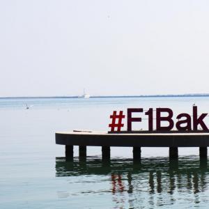 Grand Prix d'Azerbaïdjan de F1 en streaming : où le voir ?