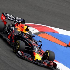 Grand Prix du Mexique de F1 : Verstappen en pole position, la grille de départ