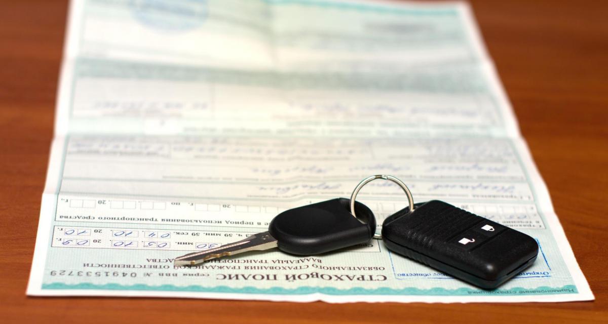 Assurance auto : la franchise, comment ça marche ?
