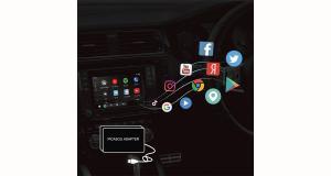 Rajoutez un système Android à votre autoradio d'origine avec iCartizan