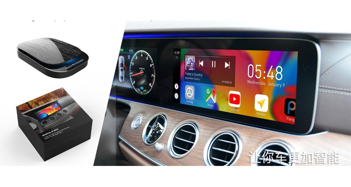 Rajoutez des fonctions multimédia connectées à l'autoradio d'origine de votre Mercedes