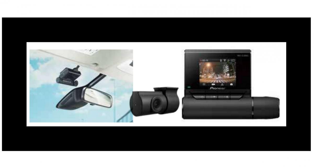 Pioneer VREC-DZ700DC : une double dashcam pour l'avant et l'arrière de votre véhicule