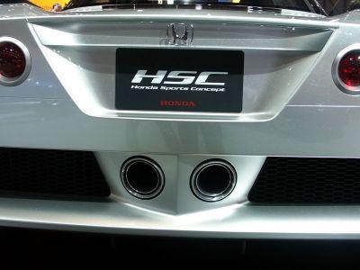 Honda HSC