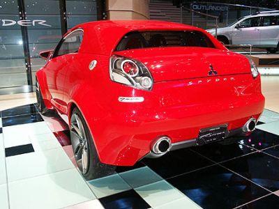 Mitsubishi Tarmac