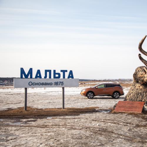 Nissan Qashqai fête ses 10 ans en Sibérie