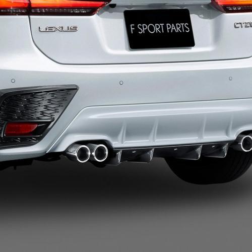 Lexus CT 200h F Sport TRD