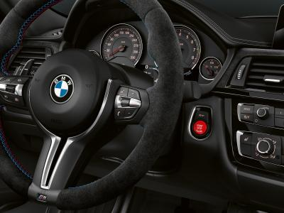 BMW M3 CS (officiel - 2017)