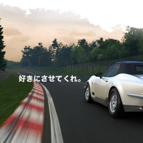 Mitsuoka   les photos officielles de la Mazda MX 5 transformée en Corvette C2