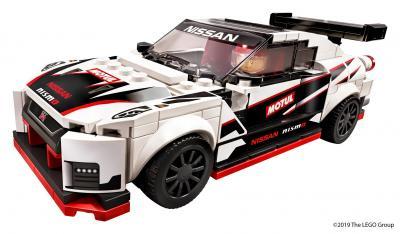 Lego Nissan GT-R | Les photos du jouet de collection