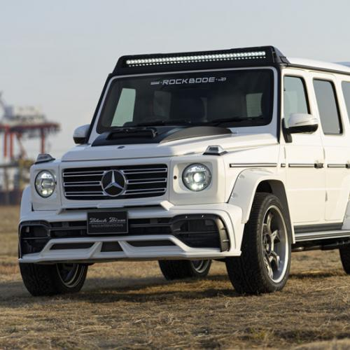 Mercedes Classe G Black Bison Edition | Les photos du SUV préparé par Wald International