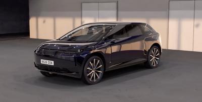 Dyson N526 | Les photos du SUV électrique qui ne verra pas le jour