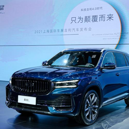 Geely Xingyue L (2021) | Les photos du SUV chinois