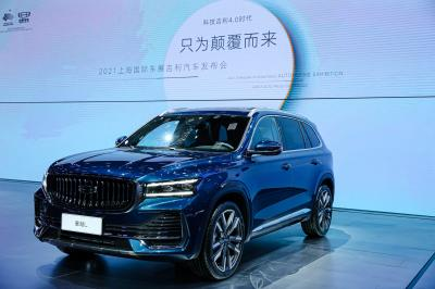 Geely Xingyue L (2021)   Les photos du SUV chinois