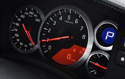Nissan Skyline GT-R (2008)