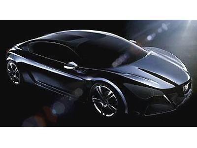 Les Concept-cars du Mondial de l'Auto 2008