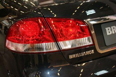 Brillance BS6