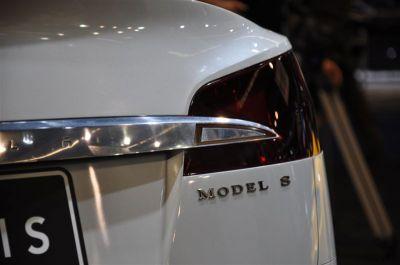 Fisker Model S