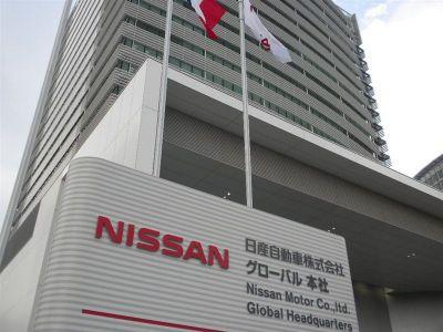 Siege de Nissan a Yokohama