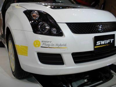 Suzuki Swift Plug-In Hybrid