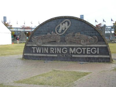 Circuit Honda Twin Ring Motegi