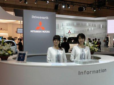 Les hôtesses de Tokyo