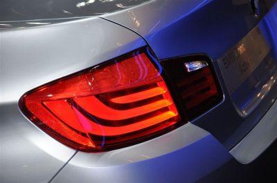 BMW Série 5 Activ Hybrid