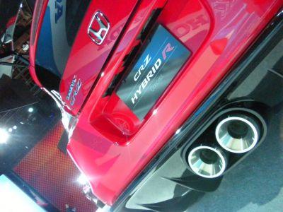 Honda CRZ R concept
