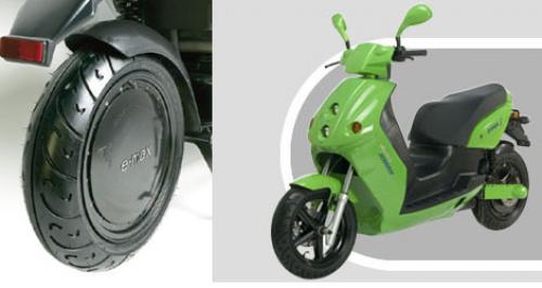 Scooter électrique e-max : roulez branché