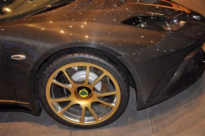 Lotus Evora F1 Team limited edition