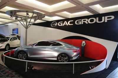 GAC E-Jet concept