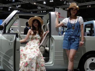 Les hôtesses du salon de Tokyo