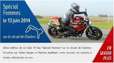 Club 14 Days, les dates 2014