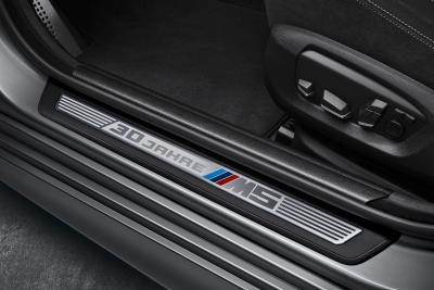 BMW M5 30ème anniversaire