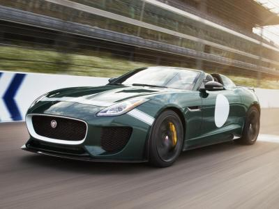 La Jaguar Project 7 de production