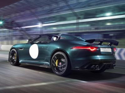 La Jaguar Project 7 de production
