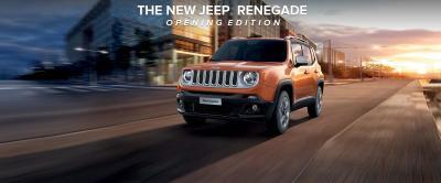 Jeep Renegade Opening Edition, premier de cordée