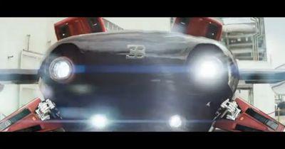 Bugatti Elysium