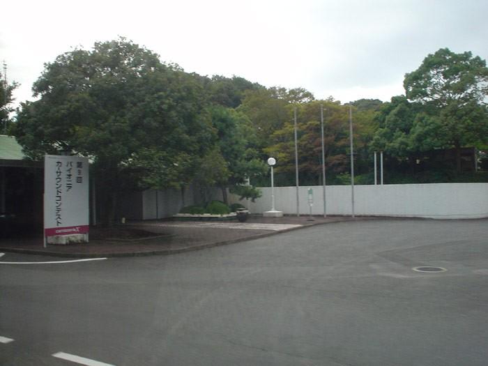 Carrozzeria Japon 2005