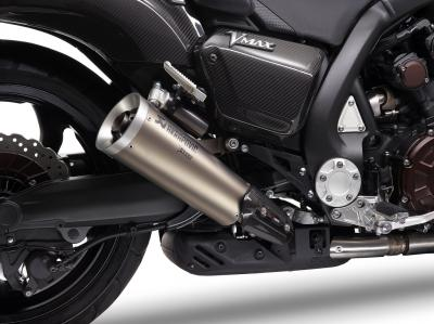 Yamaha V-max 30th anniversaire, très carbone !