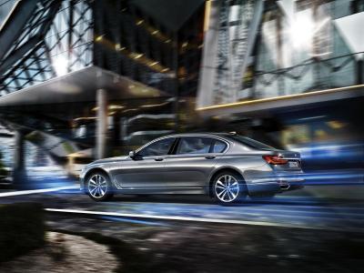 BMW Série 7 2016 (officiel)
