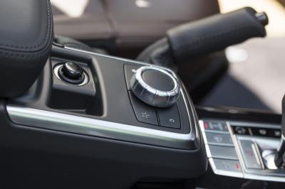 Mercedes Classe G 2016 (officiel)