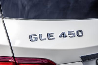 Mercedes GLE 450 AMG 2015 (officiel)