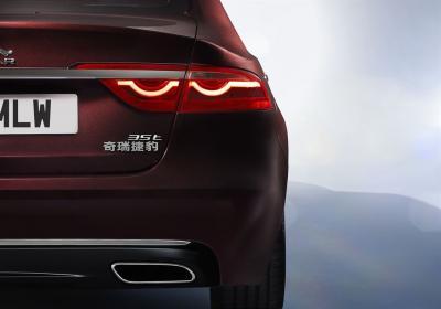 Jaguar XFL 2016 (officiel)