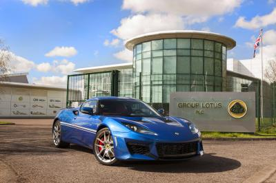 Lotus Evora 400 Hethel Edition 2016 (officiel)