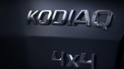 Teasers Skoda Kodiaq