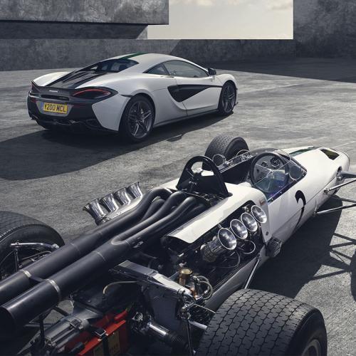 McLaren 570s M2B : toutes les photos