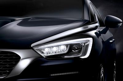 Citroën DS 5 2015 : les photos