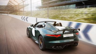 Jaguar F-Type Project 7 (2015)
